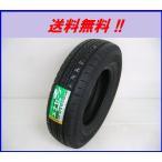 165R13 6PR ダンロップ エナセーブ VAN01 バン・小型トラック用 タイヤ (在庫有り)