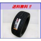 86用 225/40R18 88W ディレッツァZIIスタースペック  ダンロップ スポーツタイヤ(メーカー取り寄せ商品)