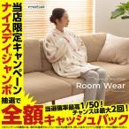 着る毛布 猫耳 かわいい  mofua モフア プレミアムマイクロファイバー着る毛布 ポンチョタイプ 耳付きフード フリーサイズ 大きなポケット