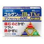第(2)類医薬品 Kowa 興和 コルゲンコーワIB錠TXα 45錠