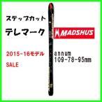 MADSHUS Annum ステップカットスキー板 BCクロカンスキー板 テレマークスキー板【20%Off】