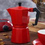 コーヒーメーカー おしゃれ ポット アルミ 300ml