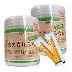 Yahoo!ないすかば【2本セット】新商品ソマチット粉末「太古のカルシウムプラス」  と 飲むビタミンC点滴「リポカプセルビタミンC」 お試し2包(約500円相当) 付き