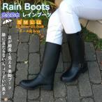 レインブーツ レディース ロング おしゃれ 長靴 大きいサイズ ヒール ジョッキー エンジニア ロングブーツ 雨 雪 黒 レインシューズ