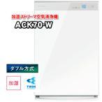 新品 ACK70W-W ダイキン �