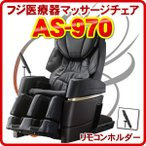 ���ʡ��ե����Ŵ�ޥå��������������ϥ����饹�ζ˾�Υ�߿��Ϥε����б� AS-970 �б���ǽ ��⥳��ۥ��������4303��