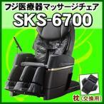 SKS-6700対応 新品 ハイクラスの揉み心地 の機種へ フジ医療器 各マッサージチェアに対応可能 枕パッド