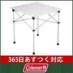 コールマン coleman イージーロール2ステージテーブル/65 [ 170-7640 ][ アウトドア テーブル | 折りたたみ | BBQ テーブル]