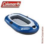 コールマン coleman スーパーカラベルTM 3人用コンボ 2000009248ボート|インフレータブルボー キャンプ用品