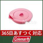 コールマン coleman  マイカップケトル (ピンク) [ 2000012943 ]