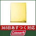 コールマン coleman エマージェンシーシート(ゴールド) 2000013447 キャンプ用品