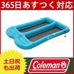 ショッピングcoleman コールマン ウォーターハンモック(ダブル) [ 2000016893 ][送料無料][nocu][dis-out]