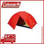 ショッピングcoleman コールマン トレックドーム カペラ/120 ( 2000022053 )