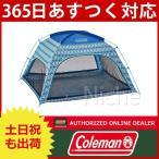 ショッピングcoleman コールマン スクリーンシェード (フォリッジ/ブルー) ( 2000022107 )[nocu][dis-out]
