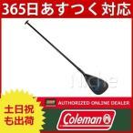 ショッピングcoleman コールマン マウイパドル/80'' ( 2000022177 )[nocu][dis-out]
