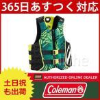 ショッピングcoleman コールマン V1 メンズ (グリーン M) ( 2000022181 )[nocu][dis-out]