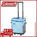 コールマン ホイールエクストリーム アイスクーラー/40L ( 2000022214 )