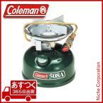 コールマン スポーツスター II 508A700J