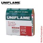 ユニフレーム レギュラーガス(3本)NET250g [ 650028 ] [ uniflame ユニフレーム  ]