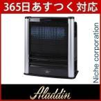 Aladdin アラジン 石油遠赤ファンヒーター AJ-F50E(K) ブラック