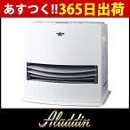 Aladdin アラジン 石油ファンヒーター AKF-DL4815N(W) ホワイト