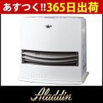 Aladdin アラジン 石油ファンヒーター AKF-DX5815N(W) ホワイト