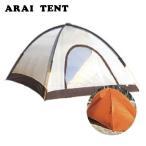 ARAI TENT アライテント エアライズ 3 (オレンジ) 3人用(最大4人)  0300300