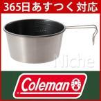 Coleman コールマン ノンスティックシエラカップ600II  2000026801[nocu][dis-out]