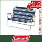 Coleman コールマン リラックスフォールディングベンチ 2000031287