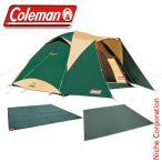 コールマン タフワイドドームIV/300 スタートパッケージ [ 2000031859 ] [テント ドーム型 キャンプ用品]