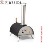 ファイヤーサイド KABUTO (かぶと) 77900 ポータブルピザ窯 ピザオーブン
