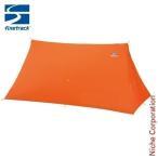 ファイントラック finetrack ツエルト2ロング (オレンジ)  FAG0123(OG)