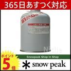 SNOW PEAK スノー ピーク あすつく