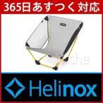 Helinox ヘリノックス グラウンドチェア (グランドチェア クラウドバースト)  1822154-CLBT