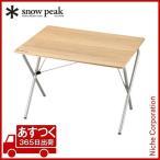 ショッピングスノー スノーピーク ワンアクションテーブル 竹 ( LV-010T ) キャンプ用品