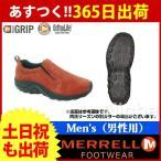 メレル ジャングル モック (RD BRICK) MFW-M523417 男性用[dis-out]