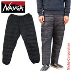NANGA ナンガ オリジナルポータブルダウンパンツ STD (650FP)