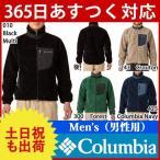 コロンビア アーチャーリッジジャケット 男性用 PM3111