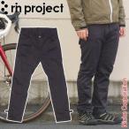 リンプロジェクト ストレッチサイクルロングパンツ 3001 サイクリング ウェア