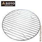 ソト SOTO ダッチオーブン底網 12インチ ST-912NT アウトドア クッカー 鍋