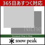ショッピングスノー スノーピーク アメニティドームS マットシートセット [ SET-022 ] キャンプ用品