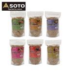 SOTO ソト スモークチップス 熱燻の素  ST-131