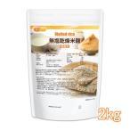 無塩乾燥米麹(国産米) 2kg 国産米100% 無添加無塩タイプ こめこうじ 詳しいレシピ付 [02] NICHIGA(ニチガ)