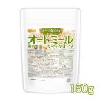 オートミール(クイックオーツ) 150g 【メール便専用品】【送料無料】 国内製造 [05] NICHIGA(ニチガ)