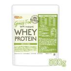 GRASS FED WPI instant ホエイプロテイン 500g 【メール便専用品】【送料無料】 GMO Free グラスフェッド  [01] NICHIGA(ニチガ) 牛成長ホルモン不使用