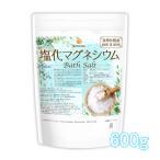 国産 塩化マグネシウム Bath Salt 600g 【メール便専用品】【送料無料】 保湿 浴用化粧品 フレーク [06] NICHIGA(ニチガ)