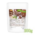 【Lowタイプ】非アルカリ処理 ナチュラル ココアパウダー 200g カカオバター約11% [02] NICHIGA(ニチガ) 無添加・無香料・砂糖不使用