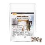 Yahoo!NICHIGA ヤフー店国内製造 BCAA アミノ酸プレミックス 200g(計量スプーン付) 【メール便専用品】【送料無料】 [01]