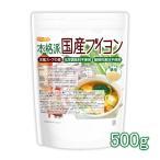 洋風スープの素 本格派国産ブイヨン 500g(計量スプーン付) 化学調味料無添加 動物性素材不使用 [02] NICHIGA(ニチガ)