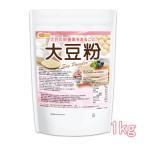 大豆粉(国内製造品) 1kg 遺伝子組み換え材料不使用 失活脱臭処理 大豆の栄養素まるごと [02] NICHIGA(ニチガ)